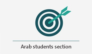 Arab students section